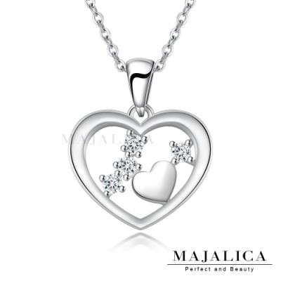Majalica 純銀項鍊 為愛一起