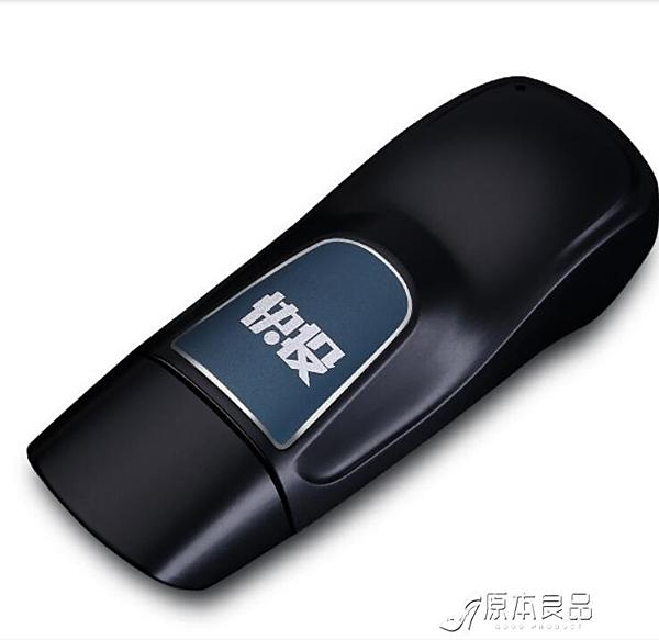 無線投屏器手機同屏器連接電視投影儀車載導航神器YYJ