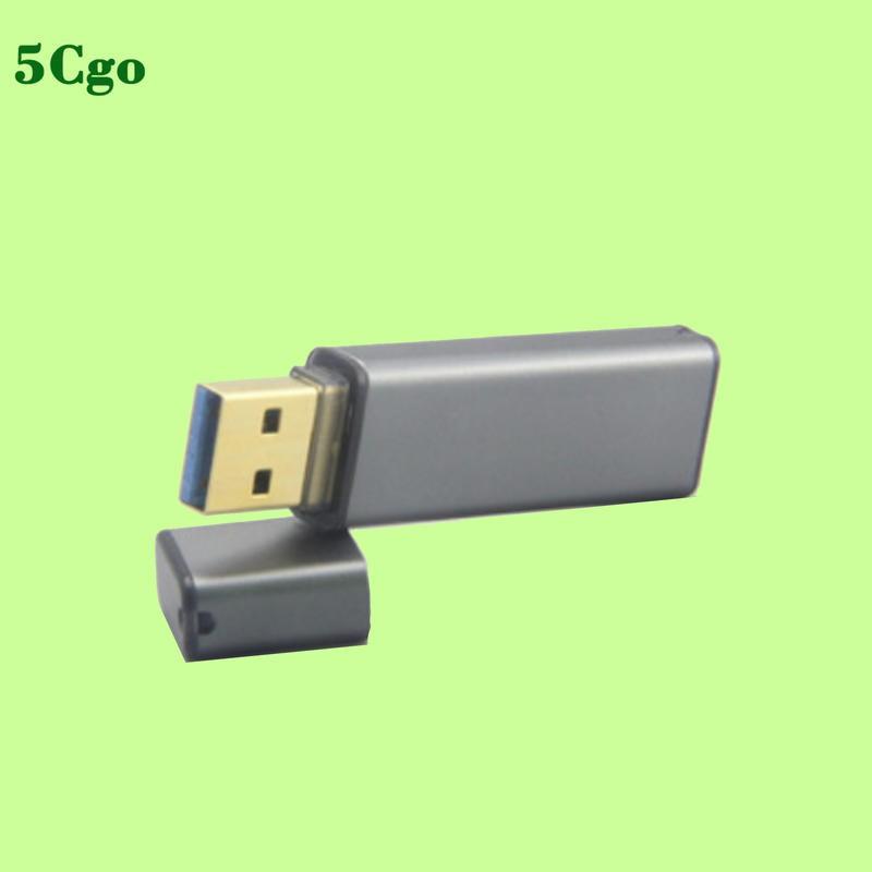 5Cgo【含稅】256GB寫保護隨身碟USB3.0高速優盤MLC優盤隨身碟銀燦IS903閃存盤546230532872