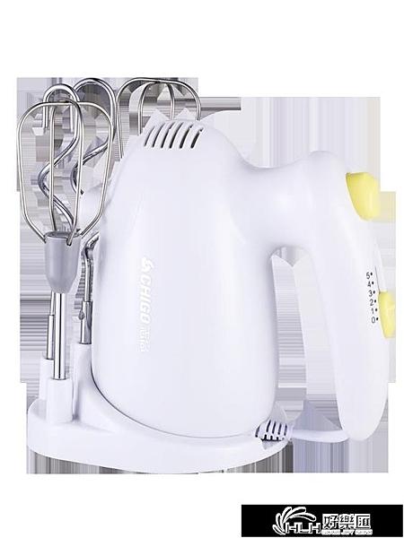 志高電動打蛋器家用烘焙工具大功率迷你手持打發奶油機和面攪拌器好樂匯