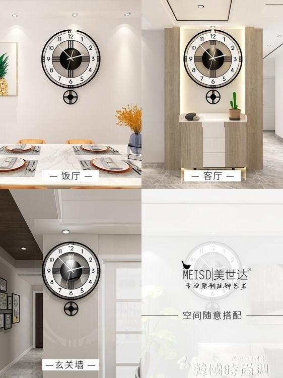 北歐鐘錶掛鐘客廳個性創意時鐘大氣石英鐘簡約時尚現代藝術家用錶