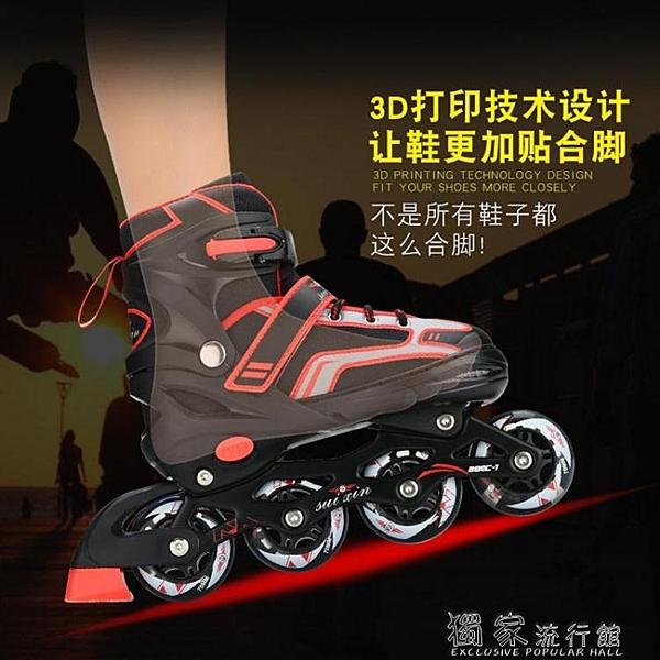 溜冰鞋溜冰鞋兒童全套裝可調成人成年輪滑鞋女男童中大童旱冰鞋初學者 獨家流行館