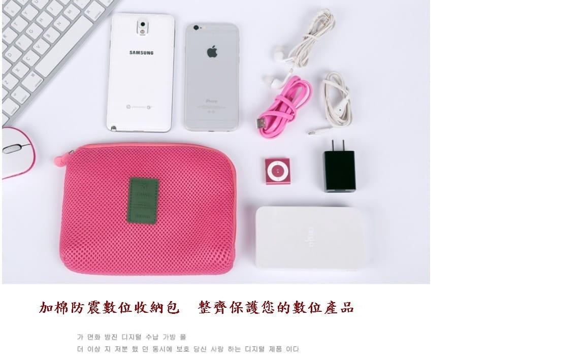 韓系3C數位旅行防撞防震收納包