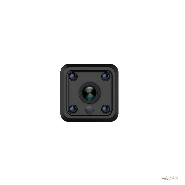 無線迷你微型攝像頭手機遠程高清夜視wifi網絡監控器家用攝影攝像機「時尚彩虹屋」  秋冬新品特惠