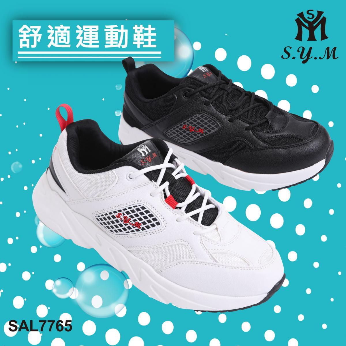 【S.Y.M】輕量簡約機能運動鞋