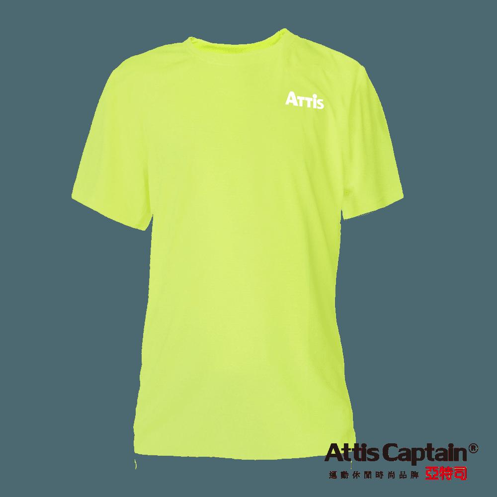 【Attis亞特司】綠色節能短袖圓T-螢黃