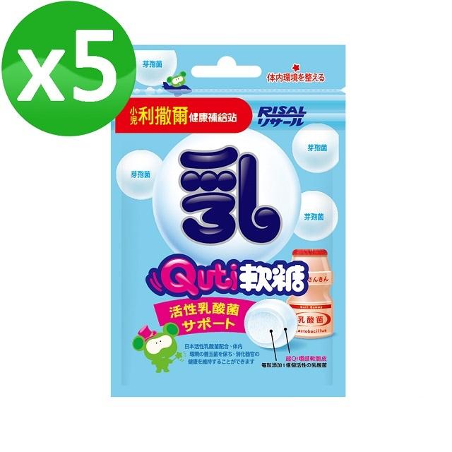 小兒利撒爾 Q比軟糖(活性乳酸菌) x5