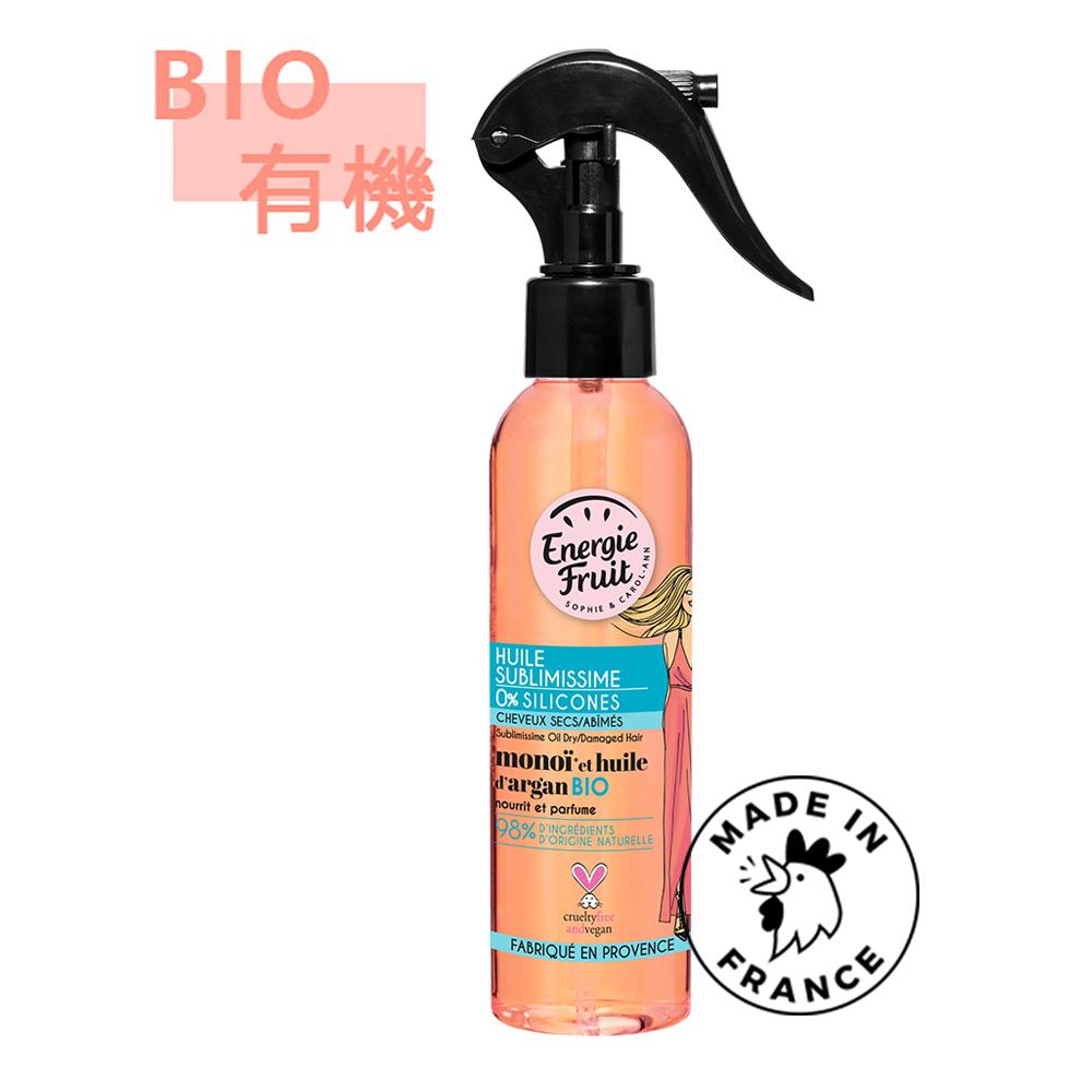 有機果Energie Fruit 超濃縮有機摩洛哥堅果護髮油150ml