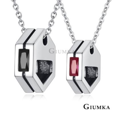 GIUMKA情侶對鍊925純銀項鍊 愛的承諾 一對價格