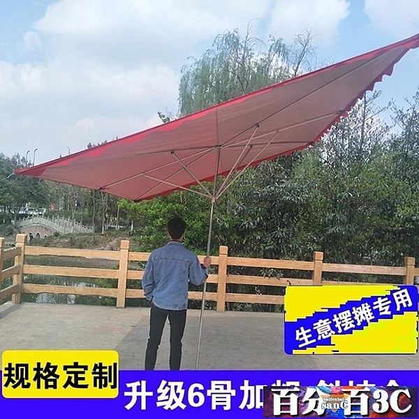 遮陽傘 大號遮陽傘門面斜坡方傘加粗戶外擺攤防風防大雨傘尺寸定制生意傘 WJ百分百