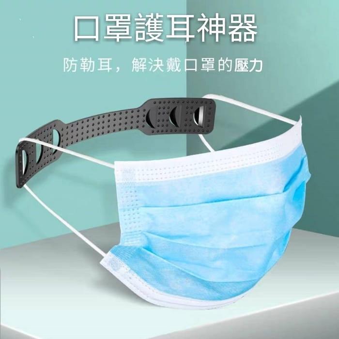 調節式口罩減壓帶
