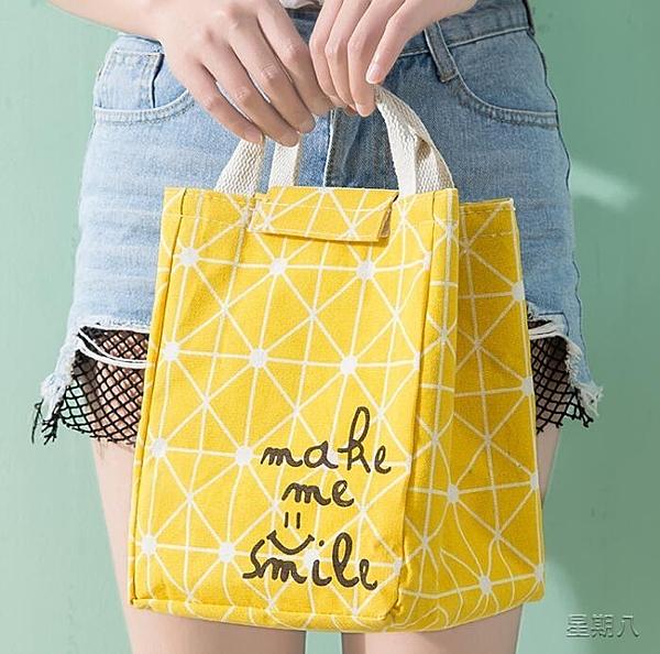 保冷袋 裝飯盒保溫袋鋁箔加厚便當包上班族帶飯的手提袋裝飯包包袋子