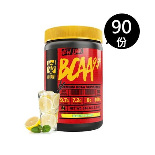 MUTANT支鏈胺基酸1044g_清新檸檬