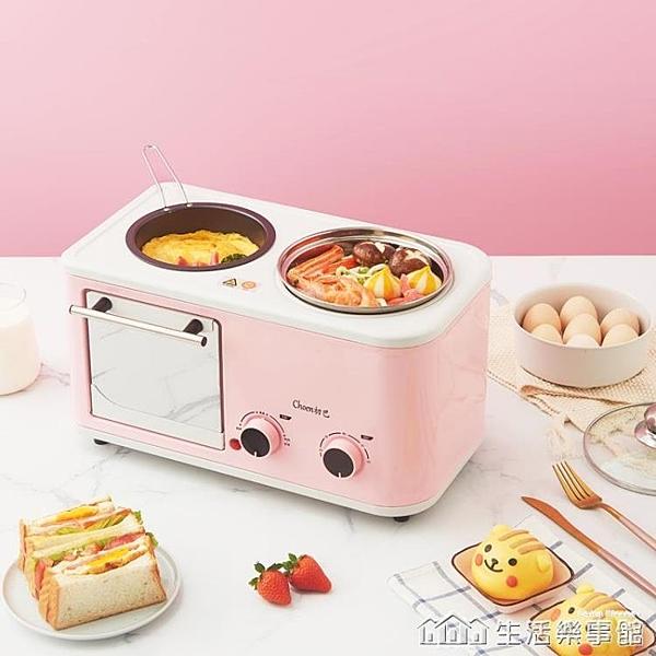烤面包機家用4箱三合一早餐機多功能3四合一懶人神器全自動一體機 220vNMS生活樂事館