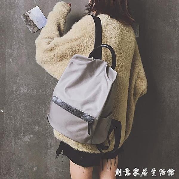 雙肩包女新款韓版校園百搭學生chic書包ins超火旅行女士背包
