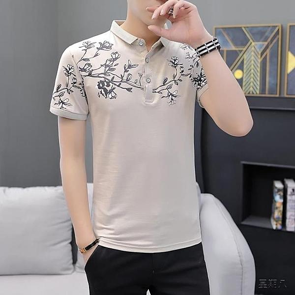 POLO衫 男士短袖T恤青年男裝印花翻領帶領有領體恤衫半袖上衣服土