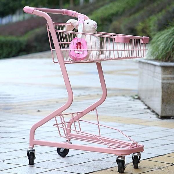 菜籃車 粉色超市購物車商場手推車拍照道具裝飾ktv雙層家用小推車
