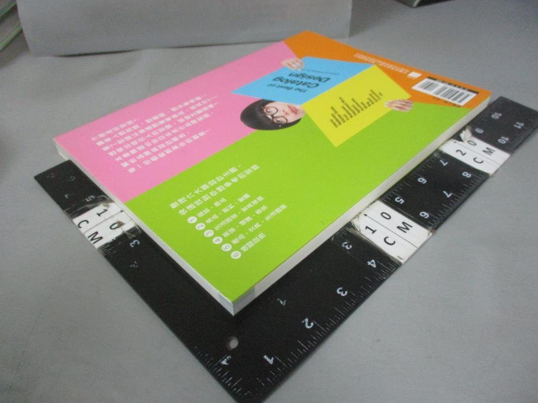 【書寶二手書T7/設計_ESA】好型錄 有銷路-日本暢銷品牌型錄設計