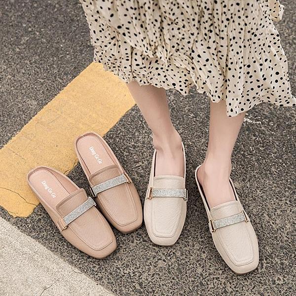 仙女包頭半拖鞋女夏平底網紅新款時尚外穿低跟懶人涼拖穆勒鞋「艾瑞斯居家生活」