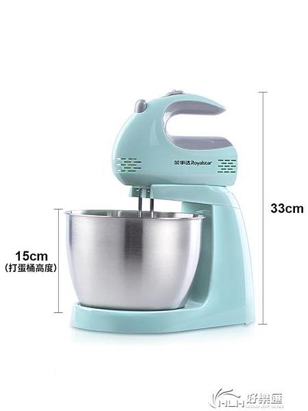 榮事達台式電動打蛋器家用大功率打蛋機手持攪拌烘焙和面奶油打發好樂匯