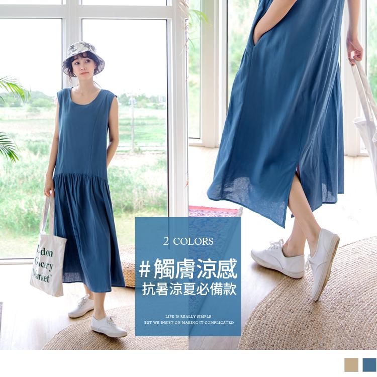 涼感寬鬆傘襬無袖懶人長洋裝