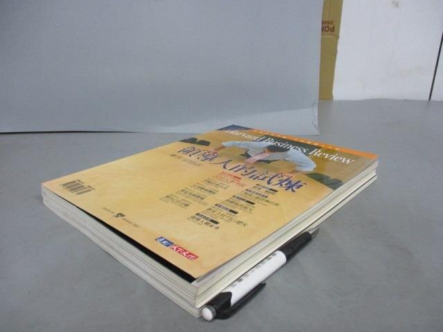 【書寶二手書T3/雜誌期刊_EKF】哈佛商業評論_2007/1~3月合售_領導人的試煉