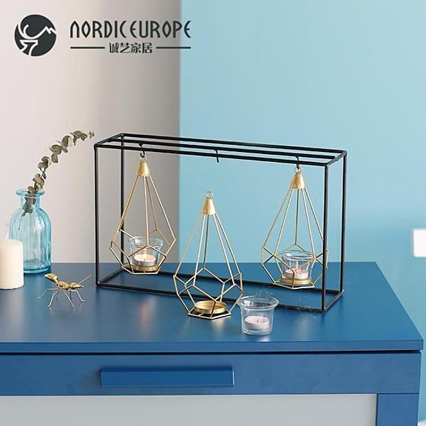 誠藝創意北歐風格蠟燭臺客廳餐桌燭光晚餐道具