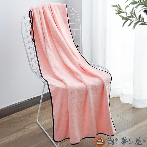 珊瑚絨兒童浴巾吸水速干韓版加厚毛巾家用柔軟裹巾【淘夢屋】