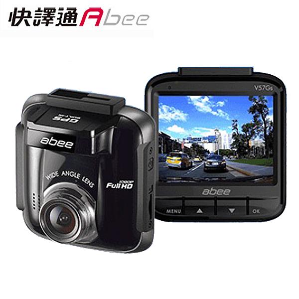 送車用3孔+USB電源擴充座【Abee快譯通】GPS高畫質行車紀錄器+16G記憶卡 V57GS