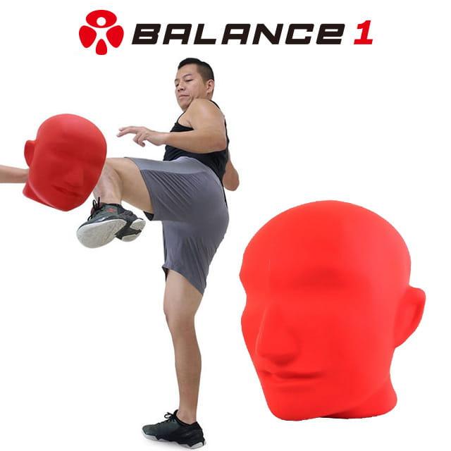 拳擊武術練習用人頭標靶 - 紅色
