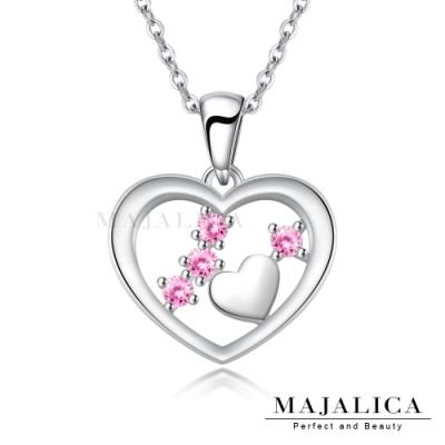 Majalica 925純銀項鍊淑女項鍊 為愛一起 粉鋯款 單個價格