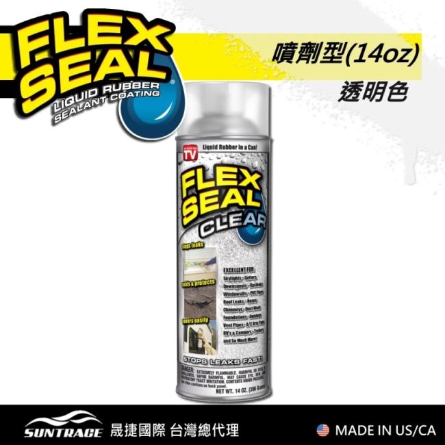 美國FLEX SEAL萬用止漏劑(噴劑型/透明色)