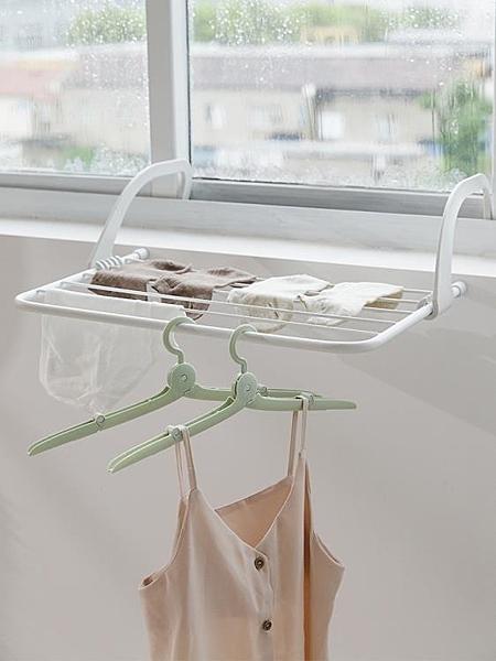 可折疊可掛晾曬架陽臺外晾衣架多功能曬鞋架框窗臺窗外置物架神器 裝飾界 免運