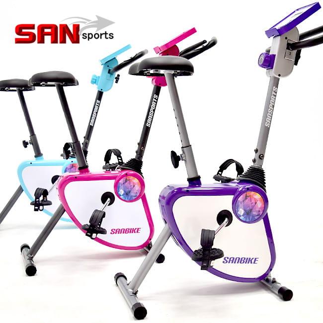 奇摩子飛輪式磁控健身車
