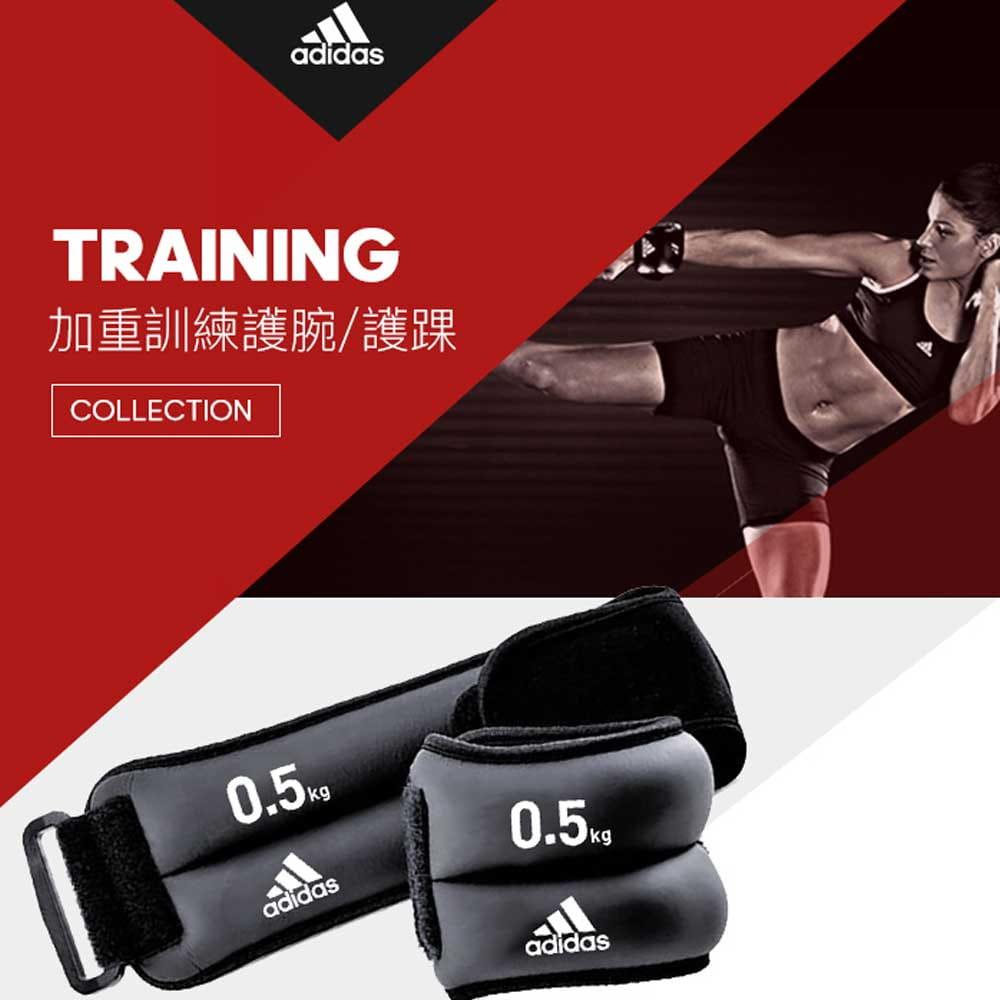 加重訓練護腕/護踝-0.5kg(黑色)
