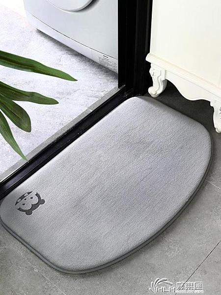 衛生間地墊浴室門口吸水腳墊廁所防滑地毯門墊進門墊子洗手間半圓好樂匯