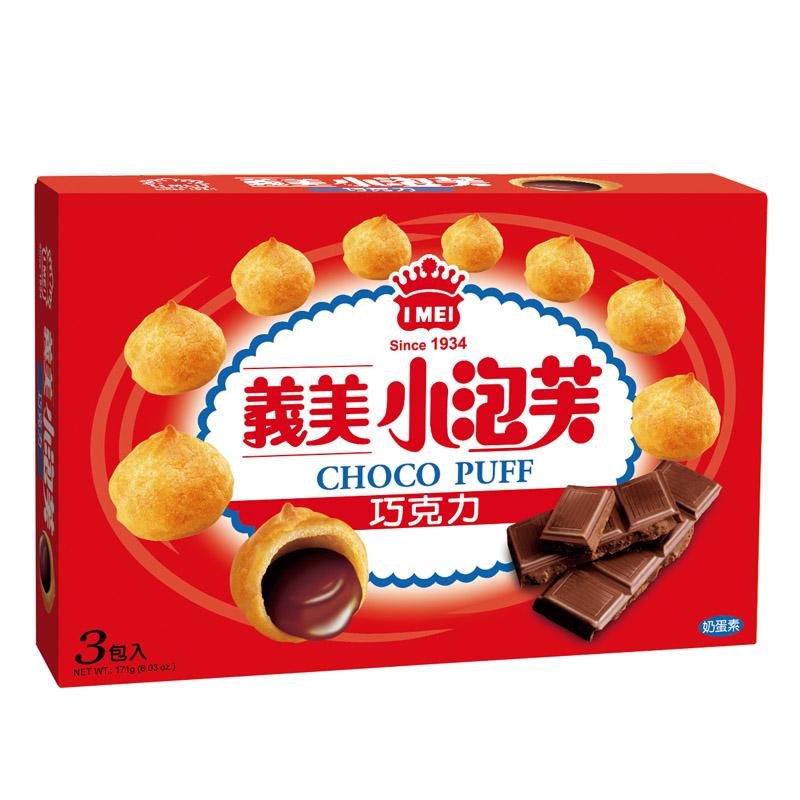 義美巧克力小泡芙(三入)171g