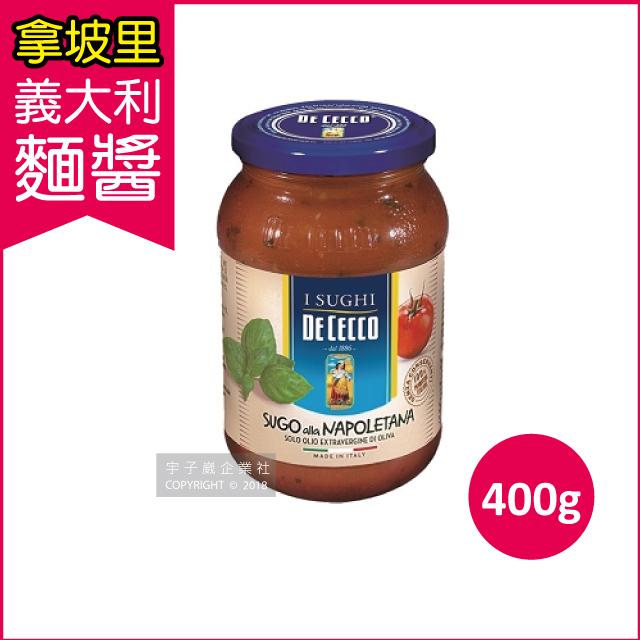 DE CECC得科-義大利麵醬-拿坡里口味 400g