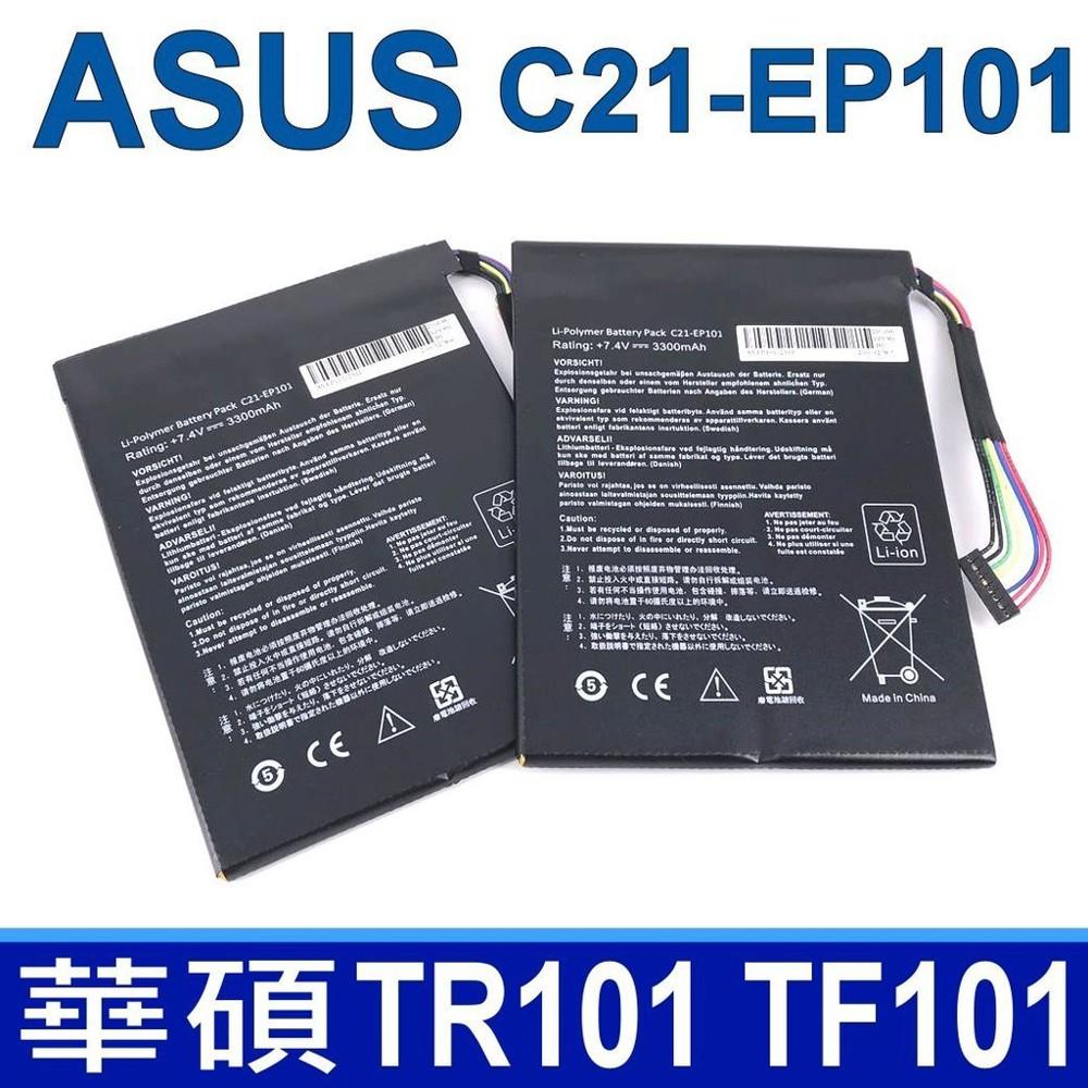 asus c21-ep101 原廠規格 tf101-x1 tf101-1b tf101g tf300