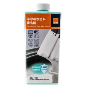 (組)特力屋淨呼吸水塗料精品藍1kg-2罐