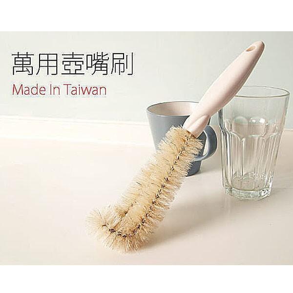 居家寶盒sv31921日本設計 奇力豚鬃萬用壺嘴刷 萬用刷 杯子 洗碗 廚房流理台 清潔 刷具