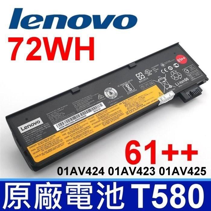 lenovo t470 72wh 原廠電池 t570 sb10k97579 sb10k9758