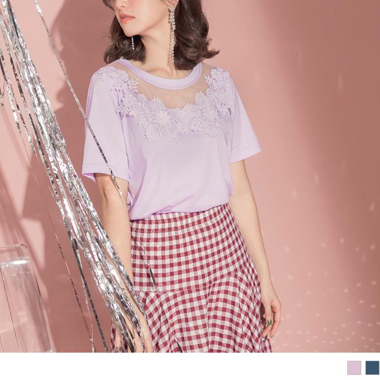 臧芮軒。純色高含棉網紗蕾絲雕花拼接舒適短袖上衣