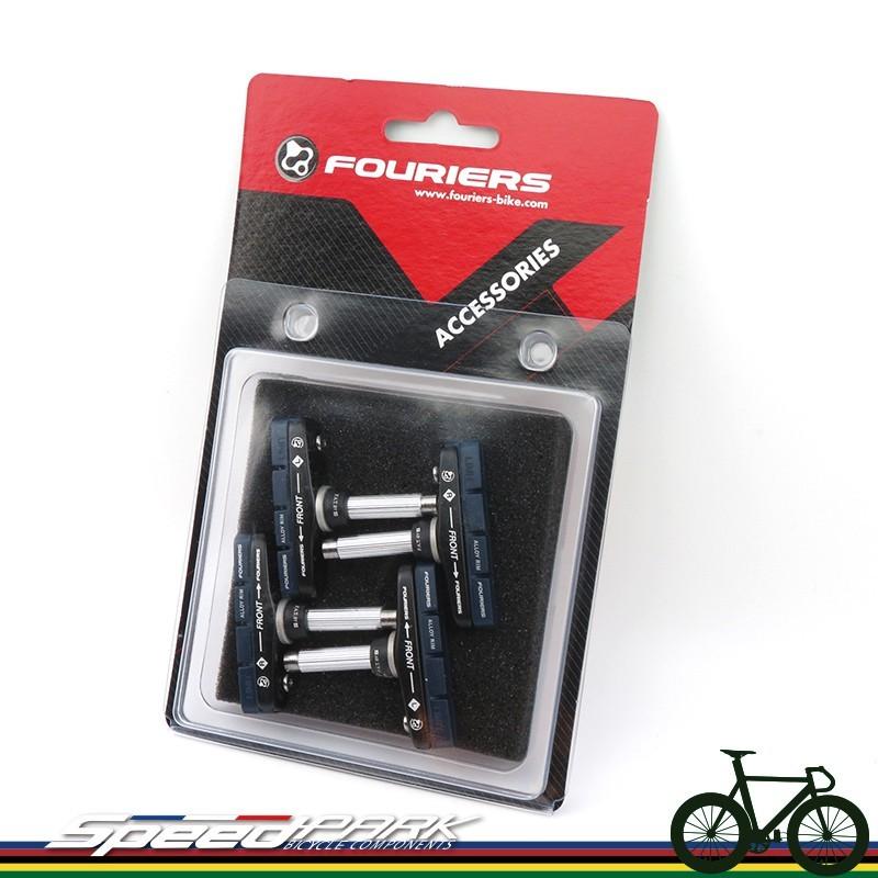 速度公園fouriers br-e004 c夾吊煞煞車皮 鋁框專用 黑殼藍皮 cyclo cro