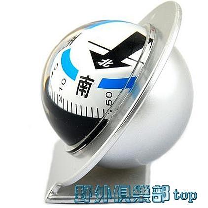 指南針 精精準車載指南針 汽車指南針 車用指南球大號 自駕游汽車用品 快速出貨