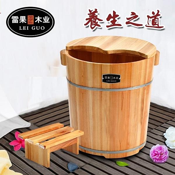 高40cm杉木洗腳木桶 泡腳桶 足浴桶足療木盆熏蒸木桶帶蓋子加厚QM 童趣