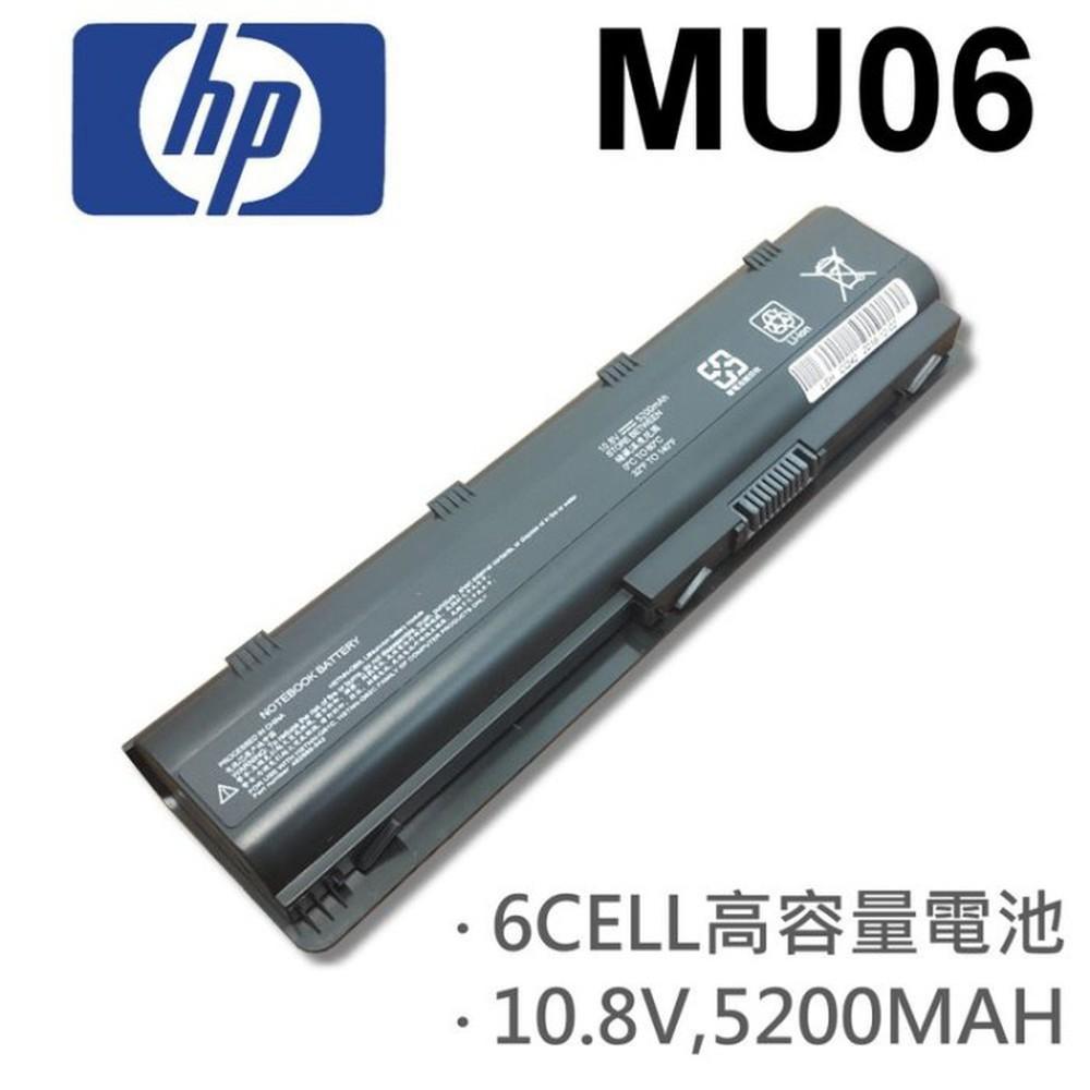 mu06 高品質 電池 hstnn-ib1e hstnn-ob0x hstnn-ob0y hstnn