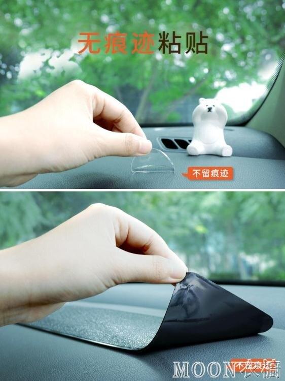 「樂天優選」汽車擺件 汽車擺件車內飾品可愛個性創意漂亮車飾車載車上裝飾用品女神款熊