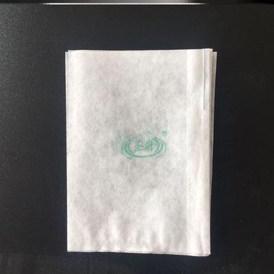 果樹防蟲袋 包果袋果樹防水套通用草莓櫻桃專用袋子紙袋高檔防蟲鳥套袋露天『XY2736』