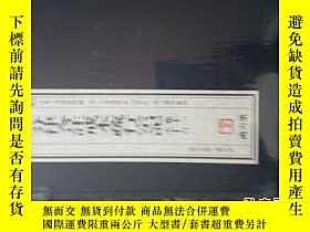 二手書博民逛書店罕見南山五部210568 [唐]道宣律師,[宋]元照律師著弘一大
